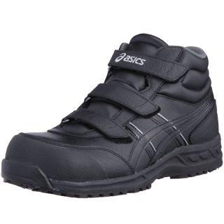 現場作業員はアシックスの安全靴一択!!人気モデルを紹介