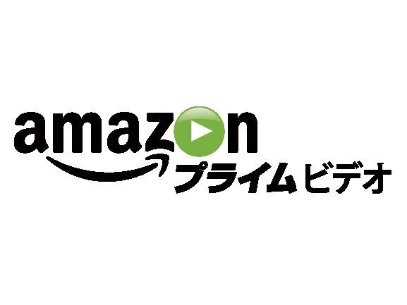 早送り アマゾン プライム アマゾンプライムビデオの再生速度を早めて倍速視聴するたった1つの方法
