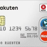 楽天市場でよく買い物をするユーザー必見!楽天カードのお得な使い方とは?